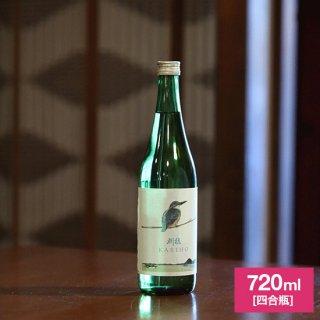 刈穂 純米吟醸 kawasemi label 720ml