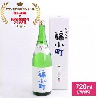 福小町 純米吟醸 720ml