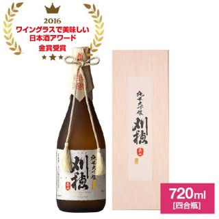 刈穂 純米大吟醸 嘉永 720ml