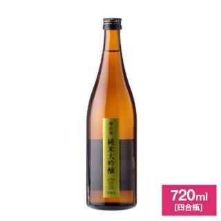 飛良泉「短冊ラベル」シリーズ 純米大吟醸 1801 720ml