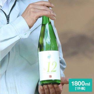 千代緑 純米大吟醸 NO.12 1800ml