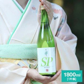 千代緑 純米大吟醸 SP 1800ml