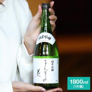純米吟醸 まんさくの花 (箱入り)1800ml