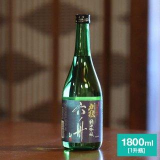 刈穂 純米吟醸 六舟 1800ml