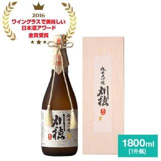 刈穂 純米大吟醸 嘉永 1800ml