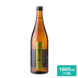 飛良泉「短冊ラベル」シリーズ 純米大吟醸 1801 1800ml