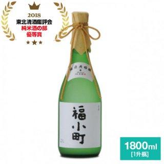 福小町 純米大吟醸(桐箱入り)1800ml