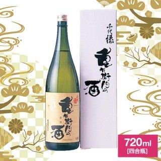 純米吟醸 重右衛門の酒 720ml
