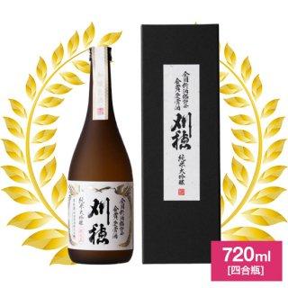 令和3年全国新酒鑑評会金賞受賞酒 刈穂 純米大吟醸 720ml