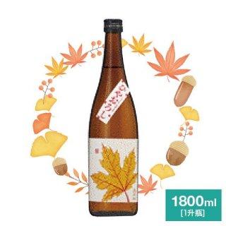 <img class='new_mark_img1' src='https://img.shop-pro.jp/img/new/icons1.gif' style='border:none;display:inline;margin:0px;padding:0px;width:auto;' />【予約受付中!】太平山 純米酒 ひやおろし 1800ml
