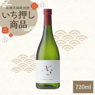 【秋田便25番】金紋秋田 純米酒 X3 三倍麹仕込み 720ml
