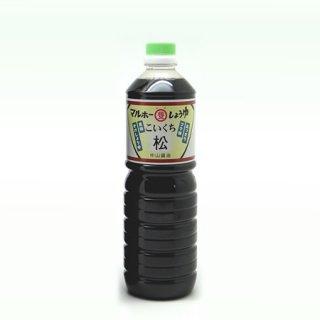 こいくち 松 (あっさり味) 1L