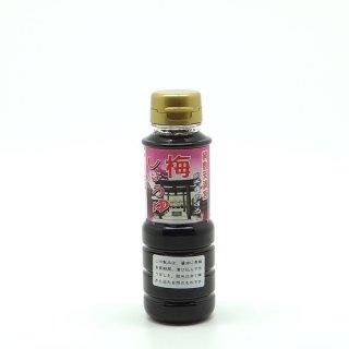 梅のかおりのする醤油 青梅の香りが生きてます! 180ml