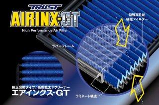 【SUBARU】純正交換タイプエアクリーナー(GReddy AIRINX GT)