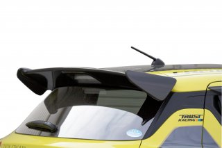 【大型商品】GReddy リアウィングスポイラー カーボン ZC33S