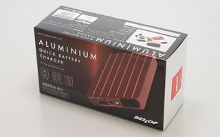 BELLOF アルミニウム クイック・バッテリーチャージャー