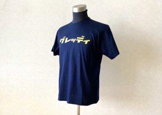 【ONLINE SHOP限定】GReddy カタカナロゴTシャツ