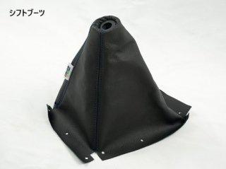GReddy シフトブーツ / サイドブレーキブーツ BCNR33