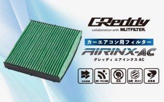 GReddy AIRINX-AC ZN6/ZC6