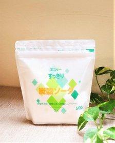 すっきり  炭酸ソーダ  500g  (ヱスケー石鹸)