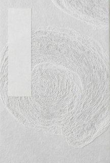 [001] 美術和紙 渦巻白