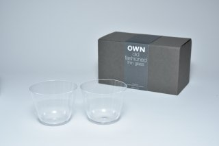 OWN thin glass old-fashioned / ギフトセット 2個入