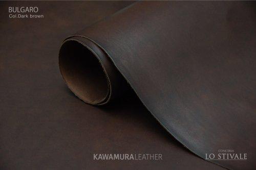 『BULGARO / ブルガロ』#305 ダークブラウンの商品画像