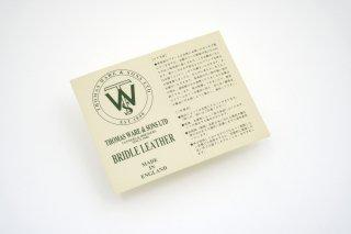 『TW&S BRIDLE / ブライドルレザー』用 製品タグ