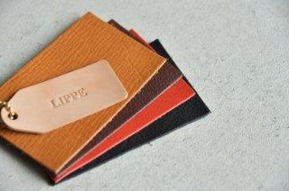 レザースワッチ『LIPPE / リッペ』