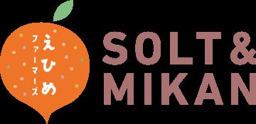 Solt & Mikan えひめのファーマーズ