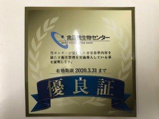 【完全無添加】愛媛県産 野菜パウダー300g(人参)