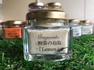野菜のお塩「ベジソルト」 / レモン味