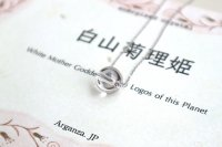 白山菊理姫エナジャイズド「ローズドフランス」silver ペントップ