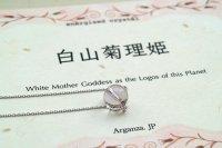 白山菊理姫エナジャイズド・ローズドフランス silver ペンダント45cmアジャスター付(追加up・あと2点)