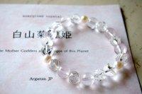 エナジャイズド『白山菊理姫』ブレスレット 16cm クンツアイト・淡水パール他(1点のみ)