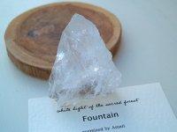 エナジャイズド『ファウンテン・聖なる泉』アーカンソー水晶原石 93g