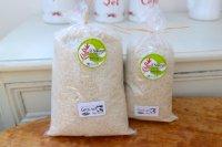 ヴェルトンヌ(フランス)の天然海塩*粗塩 500g・1kg