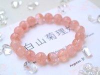 白山菊理姫(内なる神性)エナジャイズド・モルガナイト10mm玉ブレス・内径16センチ