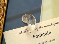 エナジャイズド「ファウンテン・聖なる泉」乙女鉱山水晶・出雲勾玉 2.5cm(3番さん)