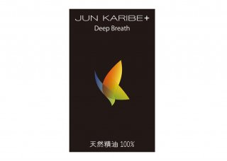 Mask Spray 朝用 <Deep Breath>〜Morning Blend〜