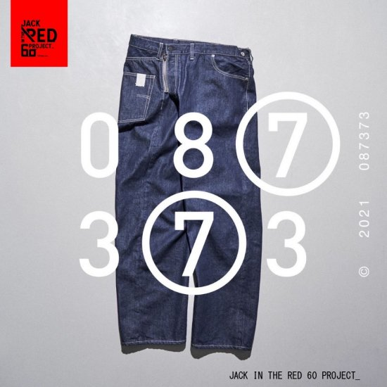 N.HOOLYWOOD×Graphpaper for JACK in the BOX / JEANS