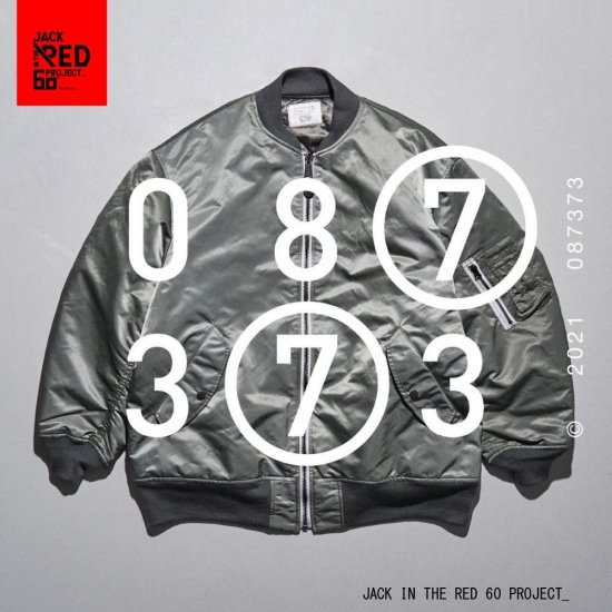 N.HOOLYWOOD×Graphpaper for JACK in the BOX / REVERSIBLE FLIGHT JACKET