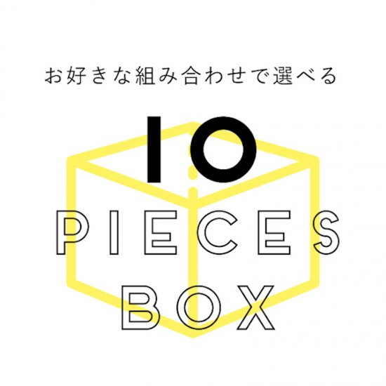 生スイートポテト<br />選べる10個ボックス
