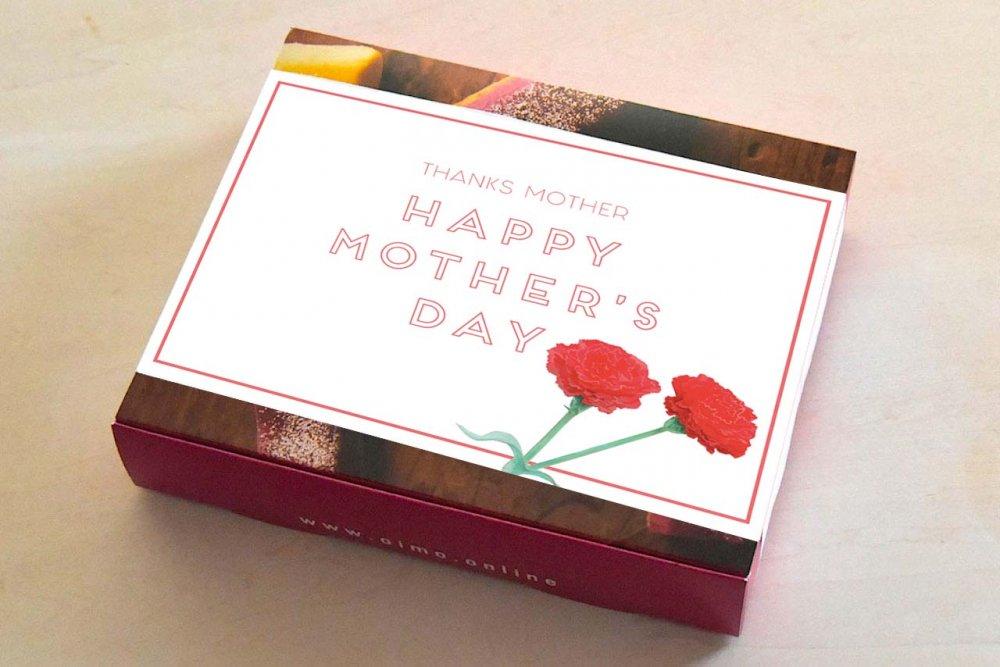 生スイートポテト<br />母の日ラッピング4個ボックス