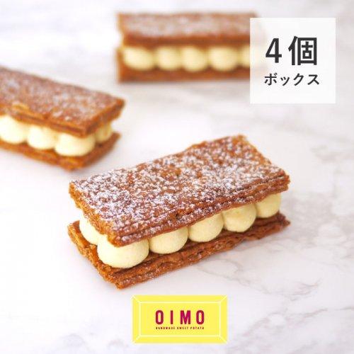 バタークリームサンド<br />4個ボックス