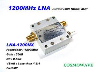 広帯域高性能 1200MHzプリアンプユニット LNA-1200NX