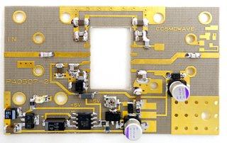 5.6GHz帯 パワーアンプ パーツ実装基板 5600MHz PW0507用