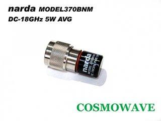 ダミーロード MODEL 370BNM 18GHz 5W 未使用品 narda