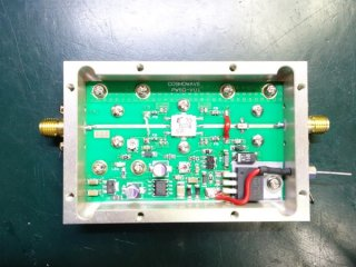 5.6GHz帯  2Wパワーアンプユニット PW5702DGLP  LPF内蔵