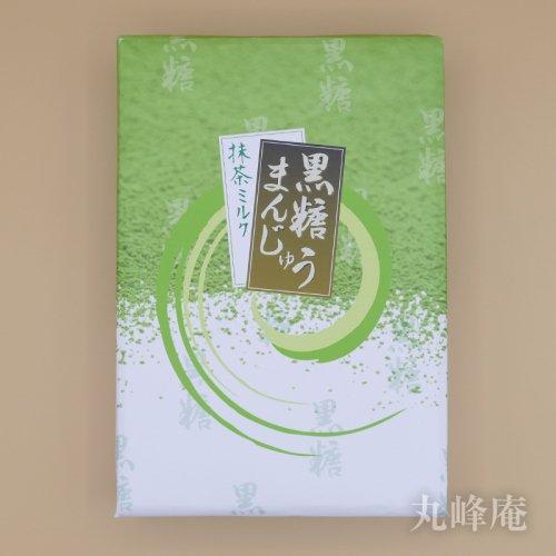 黒糖まんじゅう 抹茶ミルク 8個入り